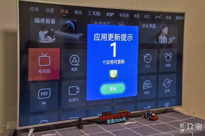 8个字带你认识6号盲盒:飞利浦舒适蓝电视_新浪众测