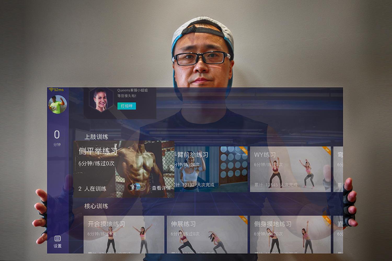 数字建模,精准私教,酷开智能电视系统AI健身