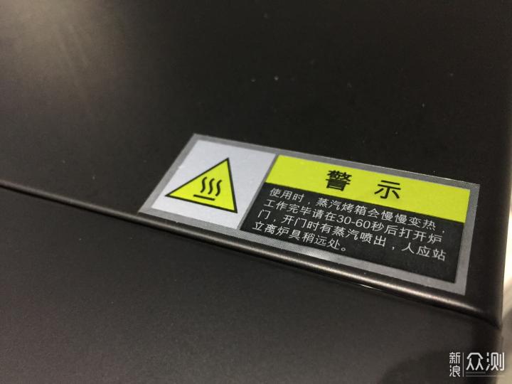 超详细蒸烤箱测评干货!惠而浦305T值得买吗?_新浪众测