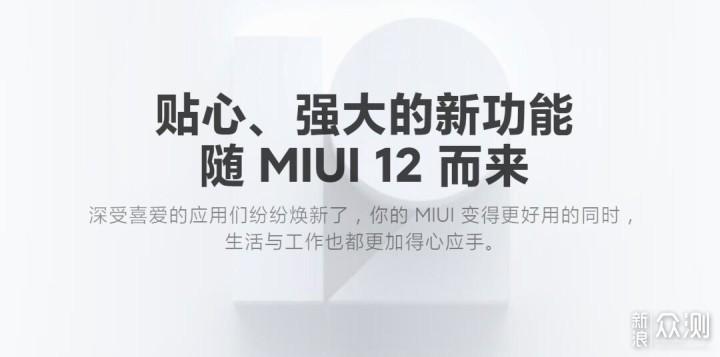 「MIUI 12体验」新版文件管理体验都在这里了_新浪众测