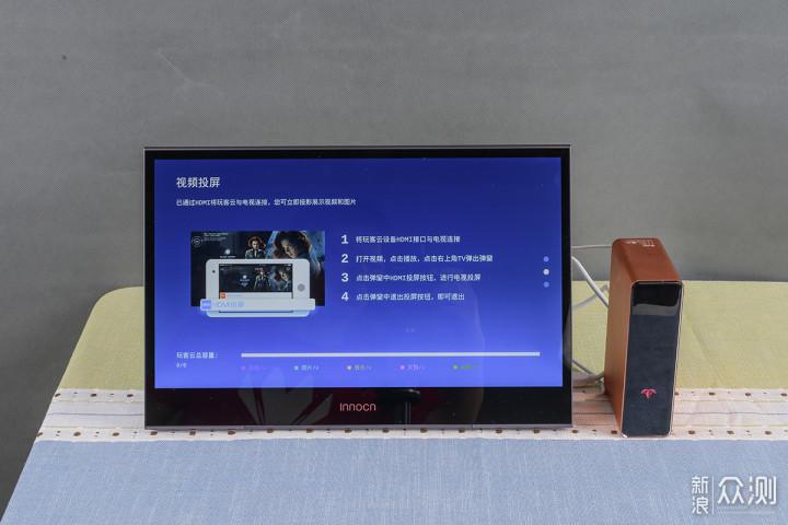 工作效率提升一倍,INNOCN N1U 4k便携显示器_新浪众测