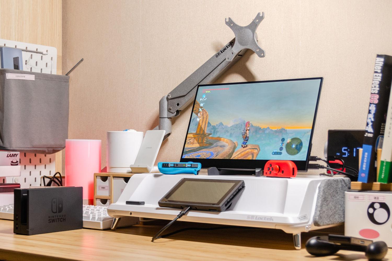 办公娱乐两不误,两件产品打造Switch工作站