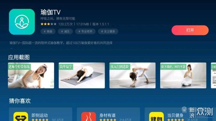 智能电视的灵魂 酷开网络智能电视系统评测_新浪众测