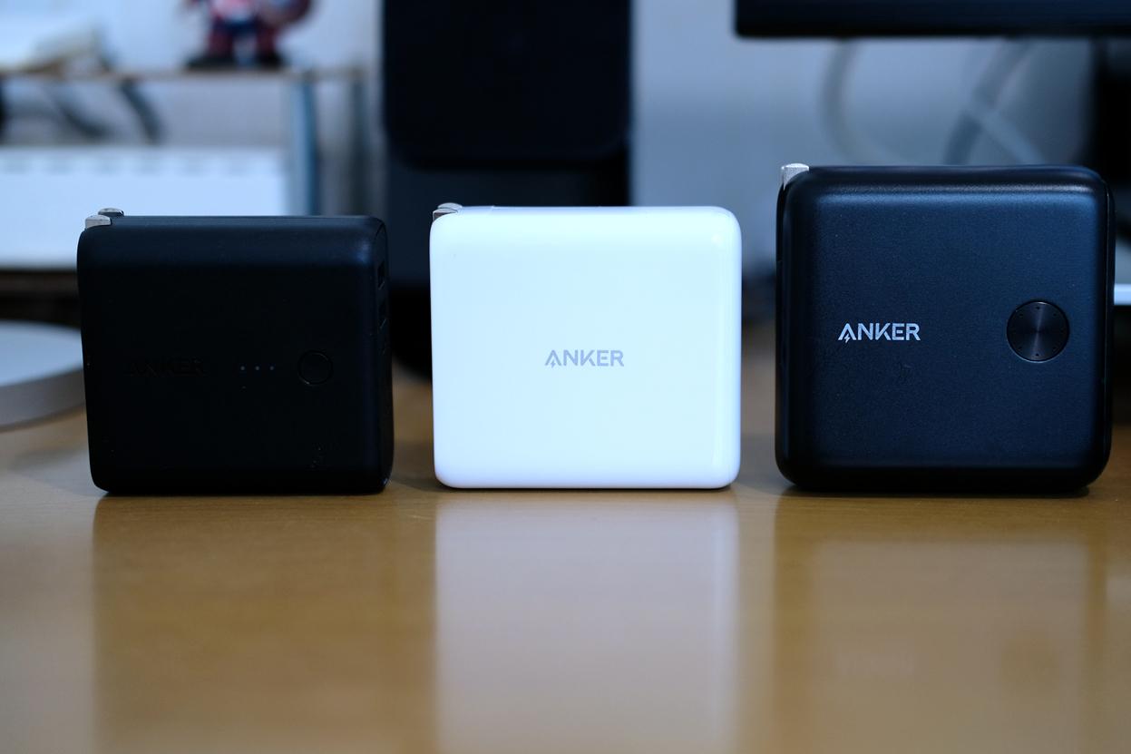 兼顾功率与便携,Anker超极充二代 简评