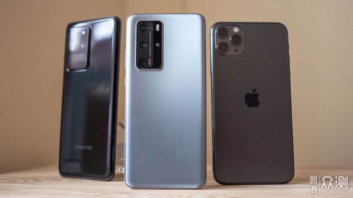 2020年下半年,手机行业值得期待的技术和产品_新浪众测