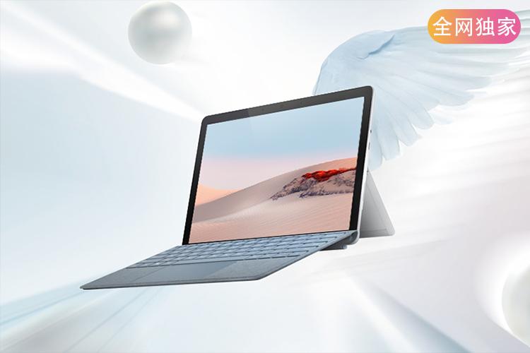 Surface Go 2+键鼠套装