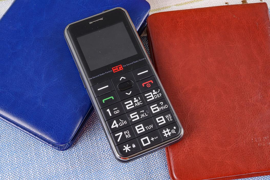 老人机怎么选,好用不贵无线电贰厂手机