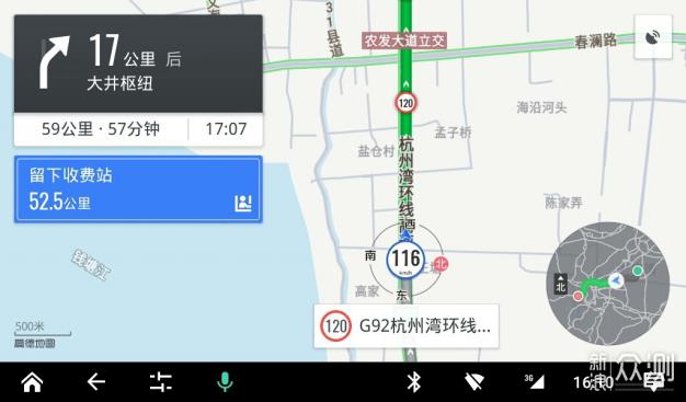 高德、百度和腾讯,三家国内车载地图App横评_新浪众测