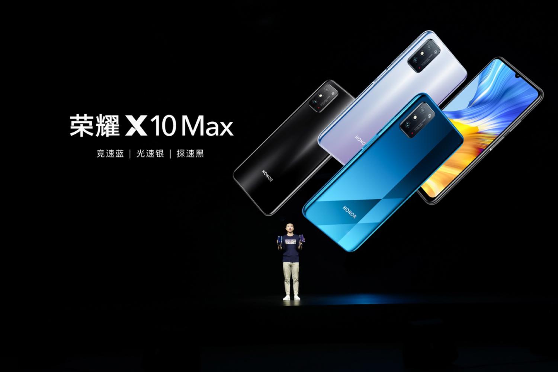 1899元起,荣耀X10 Max来袭引领大屏5G的浪潮