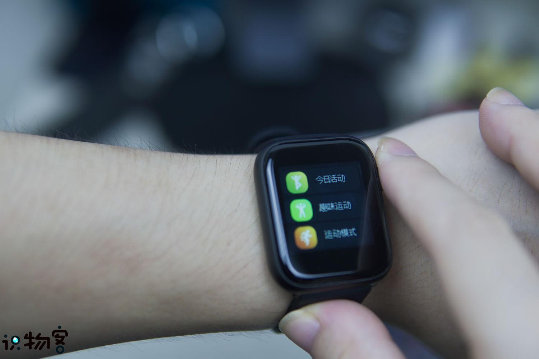 硬件+生态,高性价比智能手表:咕咚F3体验