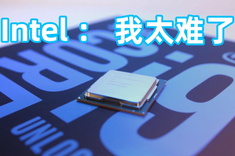 Intel股票暴跌!苏妈带领AMD成功逆袭