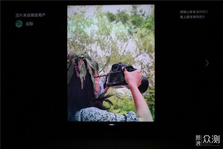 智慧品生活,海信超画质电视U7F的畅快体验_新浪众测
