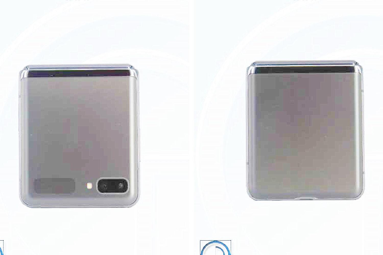 三星Galaxy Flip 5G版,升级为骁龙865Plus