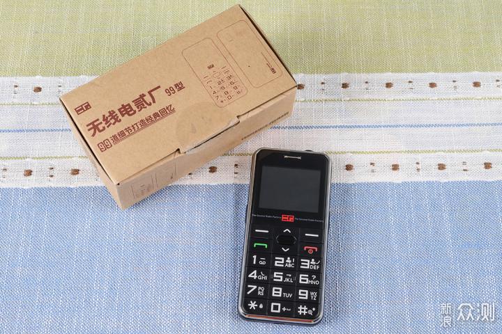 老人机怎么选,好用不贵无线电贰厂手机_新浪众测