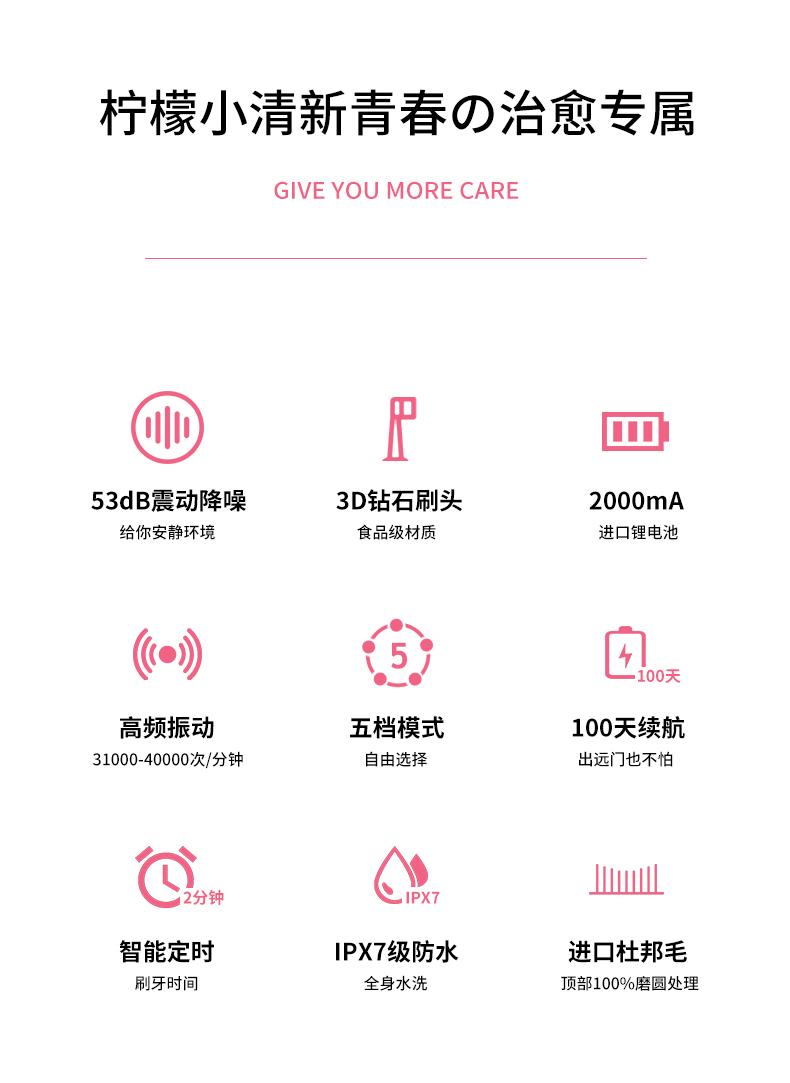 【轻众测】BYCOO电动牙刷免费试用,评测