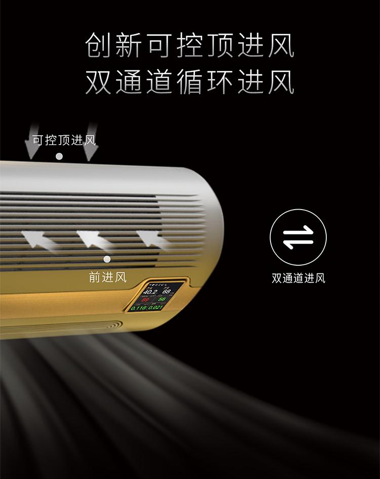 EBC英宝纯 空气环境机免费试用,评测