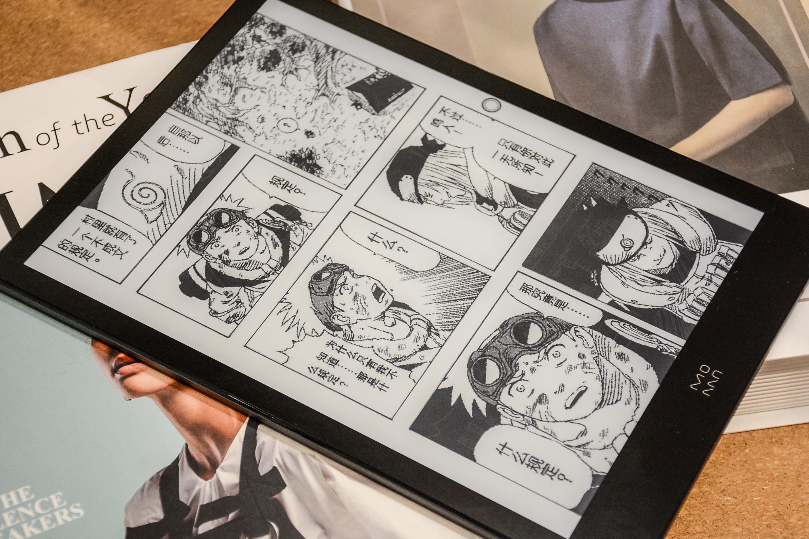 小米墨案电子纸:10寸大屏,勾起学生时代往事