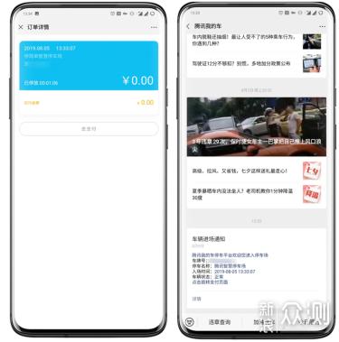 高德、百度和腾讯,三款国内车载地图App横评_新浪众测