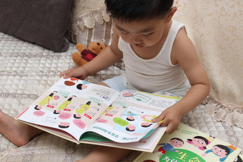 思考生命从小开始,这是一本关于生命的绘本