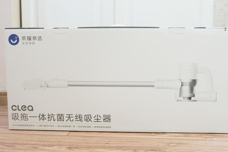 吸拖除菌三位一体:CLEA无线吸尘器使用体验