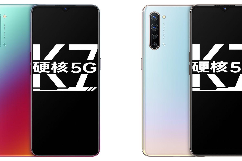1999元!OPPO K7发布:双模5G+180克+30W