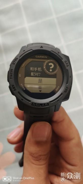 佳明佳品Instinct Solar GPS户外腕表测试报告_新浪众测