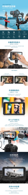 百视悦摄影监视器R5免费试用,评测