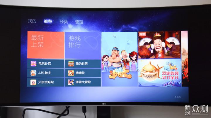 电视机的好伴侣 泰捷WEBOX WE40智能电视盒子_新浪众测