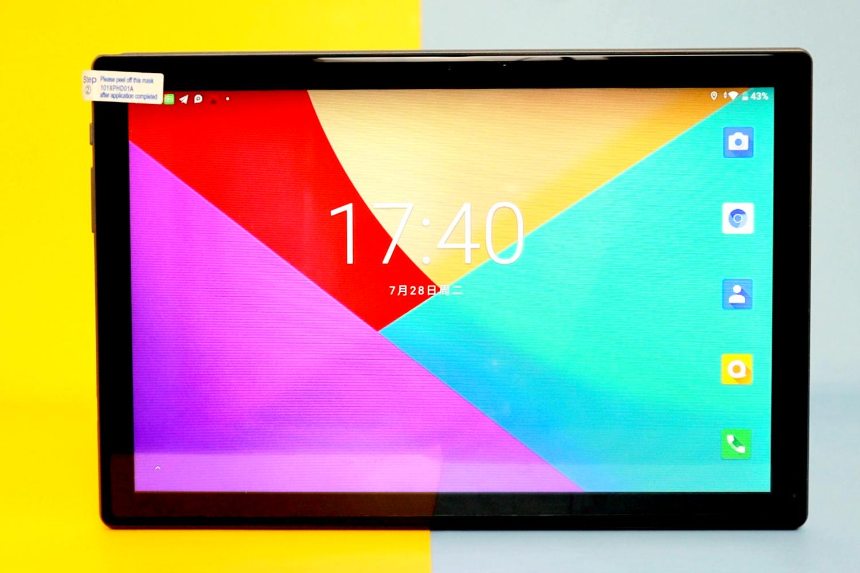 自带原生安卓10,699元的大屏平板好不好用?