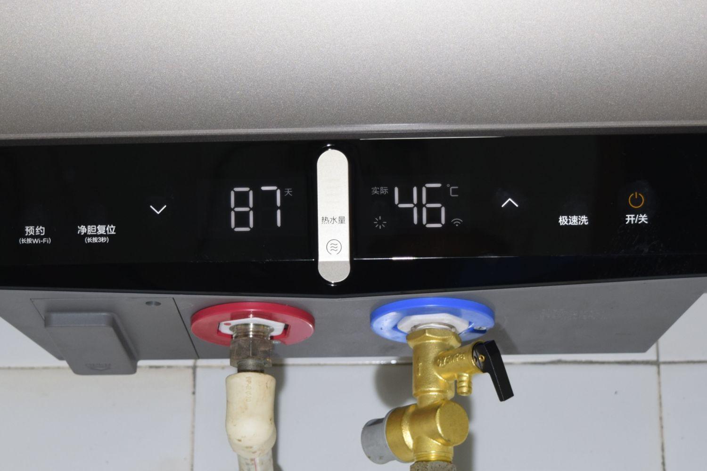 洗澡无忧,速热杀菌,美的智能活水洗电热水器