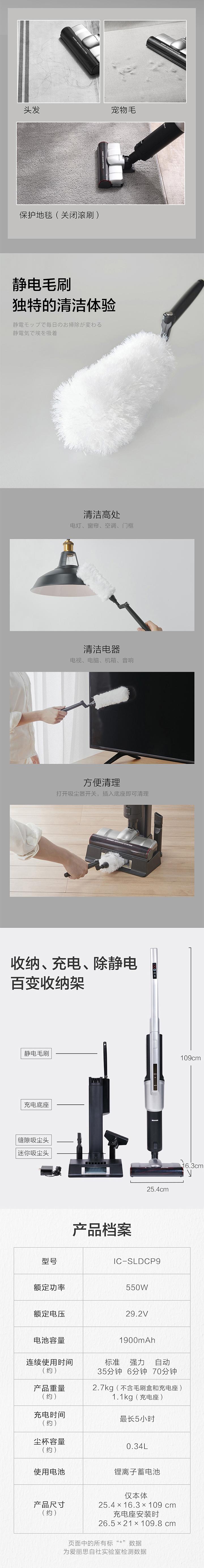 爱丽思手持大吸力吸尘器免费试用,评测