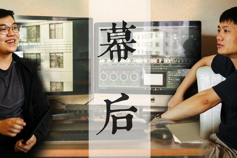 幕后- First 影展背后的 Apple
