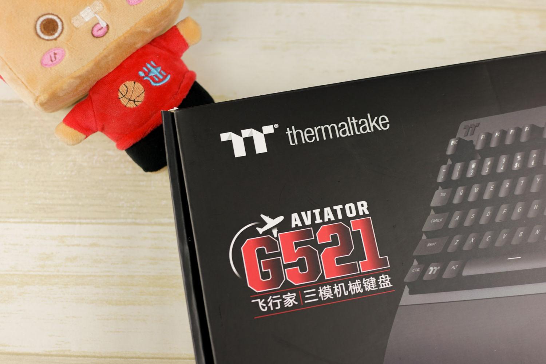 轻松切换,多设备兼用:曜越G521三模机械键盘