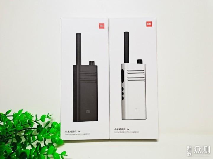 黑白极简风,便宜好用的小米对讲机Lite_新浪众测