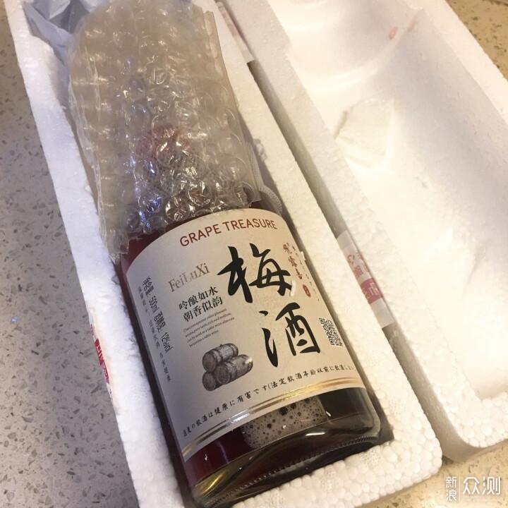 #创作新星#不知酝藉几多时—飞露喜葡萄梅酒!_新浪众测