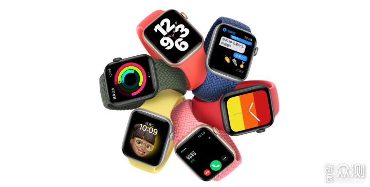 一觉醒来,苹果多了两款手表,SE原来是儿童表_新浪众测