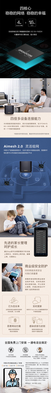 华硕WiFi6灵耀魔方Mesh路由免费试用,评测