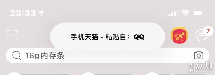 测试版到正式版,iOS14有哪些感知强烈的更新_新浪众测