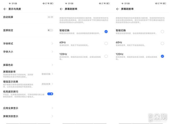 完成度最高的一台iQOO 聊聊酷客眼中的iQOO 5_新浪众测