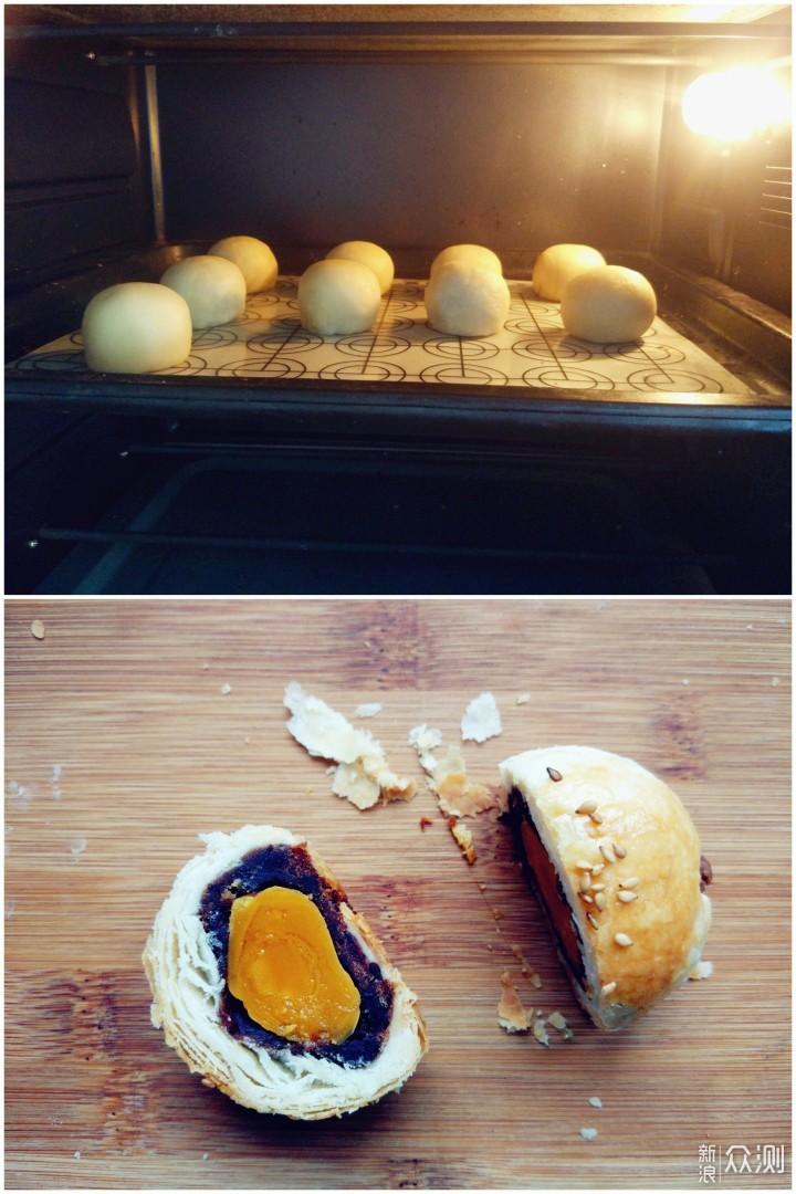 卖两元一颗的蛋黄酥你也敢吃?健康美味亲手做_新浪众测