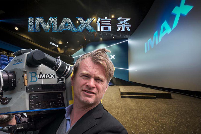 数字IMAX厅测评|二刷《信条》我看懂了吗?