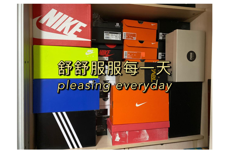 #初秋#买了晒了那么多球鞋,哪些我穿得最多?