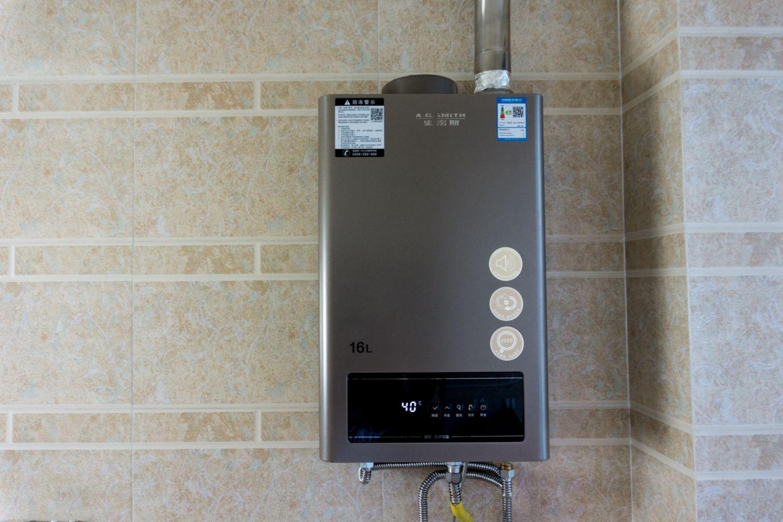 恒温精控更专业,A.O.史密斯燃气热水器