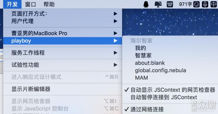 MacBook Pro配Anker专用扩展坞,天生是一对_新浪众测
