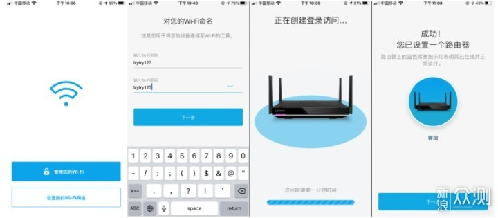 WiFi的新时代--领势MR9600 双千兆路由器_新浪众测