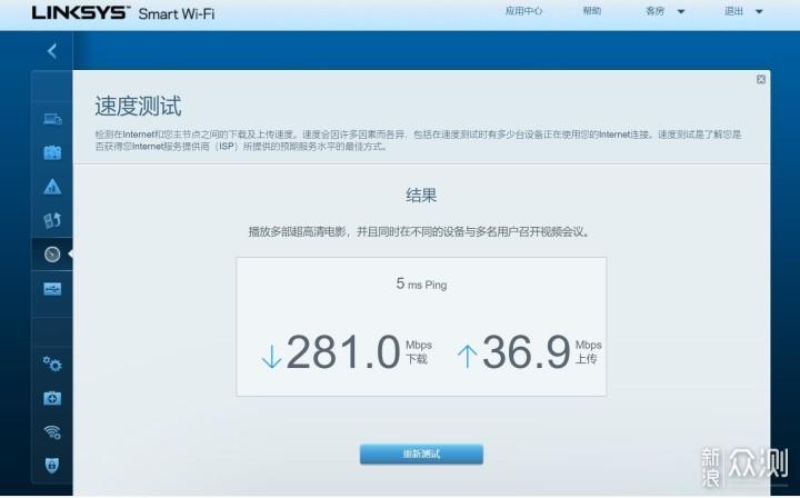 WIFI无处不在 奇葩户型实测领势MR9600_新浪众测