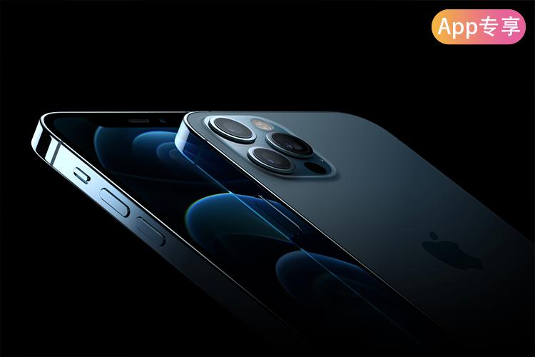 【App专享】iPhone12系列