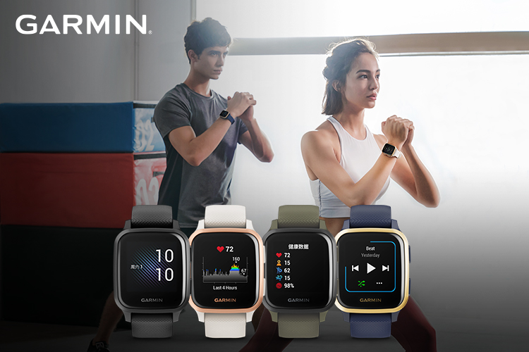 佳明VENU SQ智能运动腕表免费试用,评测