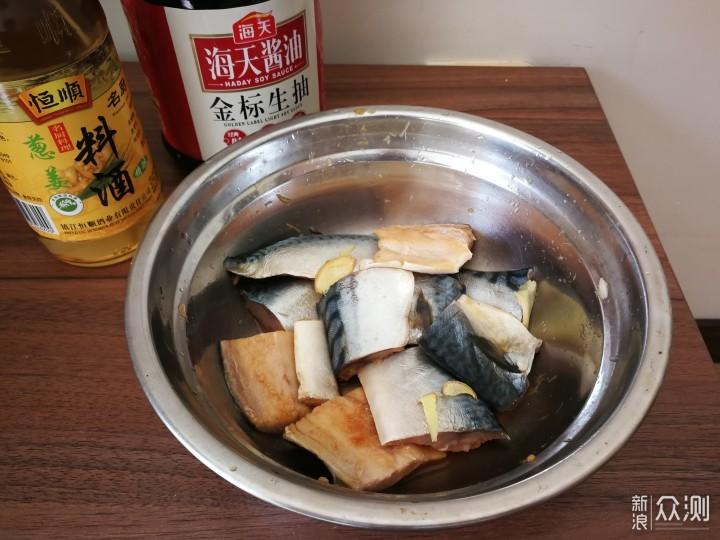 青花鱼,美味又_新浪众测