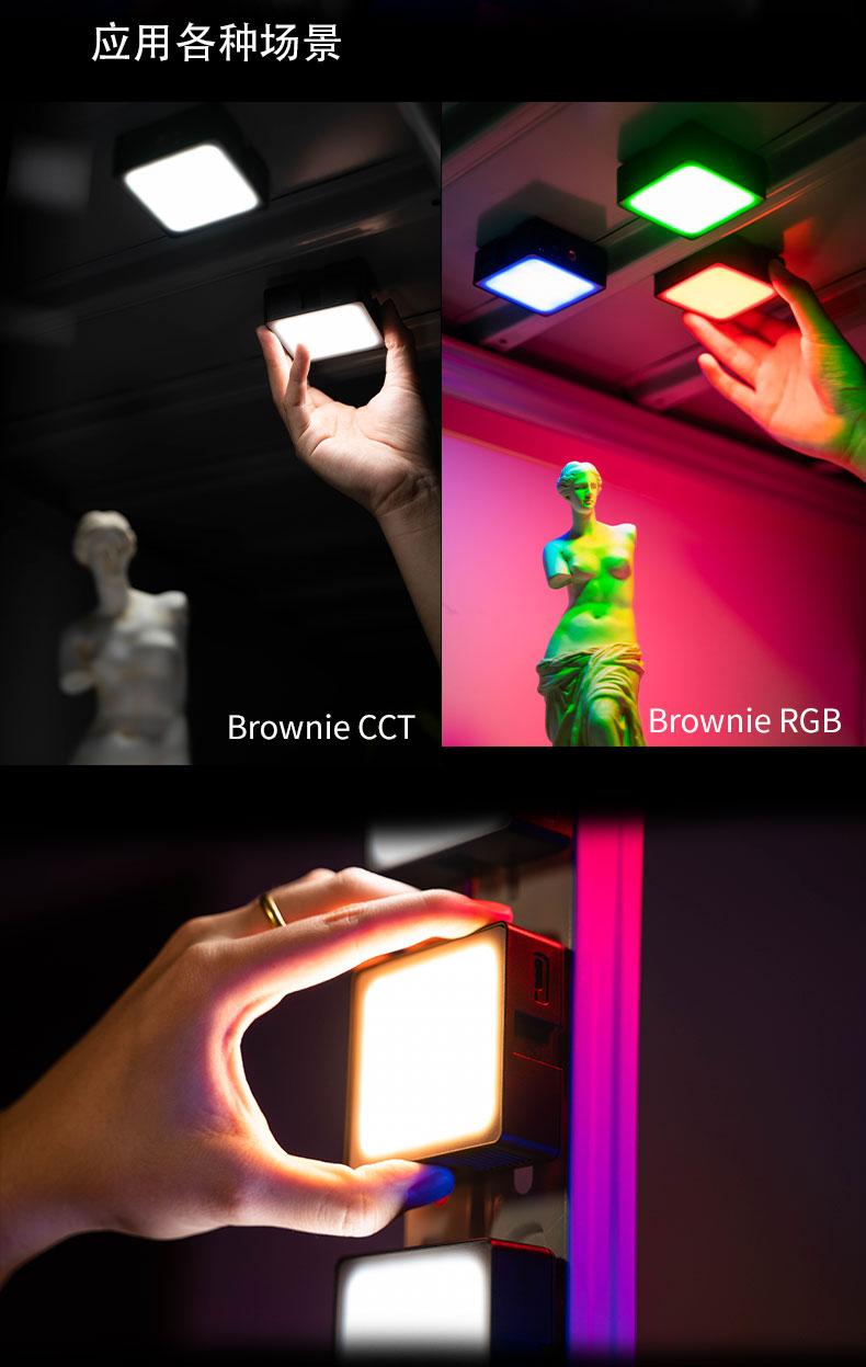洋葱工厂布朗尼摄影灯套装免费试用,评测